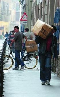 Foto de una calle de Arese, Milán, en mayo de 2007. (Foto de Il Giornale, 23-05-07).