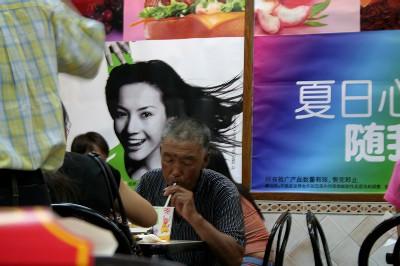 Una imagen de Beijing, 2007. Fotografía de Miguel Gentil tomada al vuelo, sin reducir el paso.